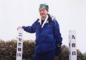 2000101408.JPG