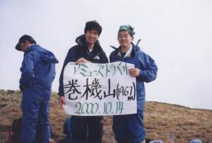 2000101411.JPG
