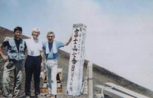 2001861.JPG