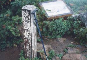 200191202.JPG