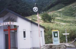 200191215.JPG