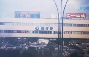 200191216.JPG