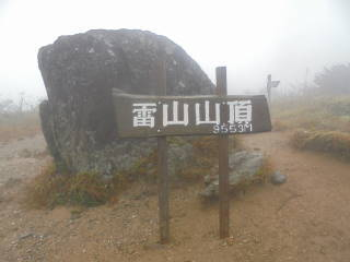 DSC08140.JPG
