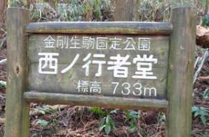 nishinogyoujya.JPG